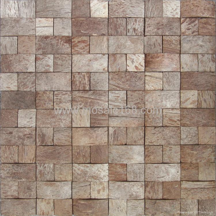 椰壳马赛克装饰板 1