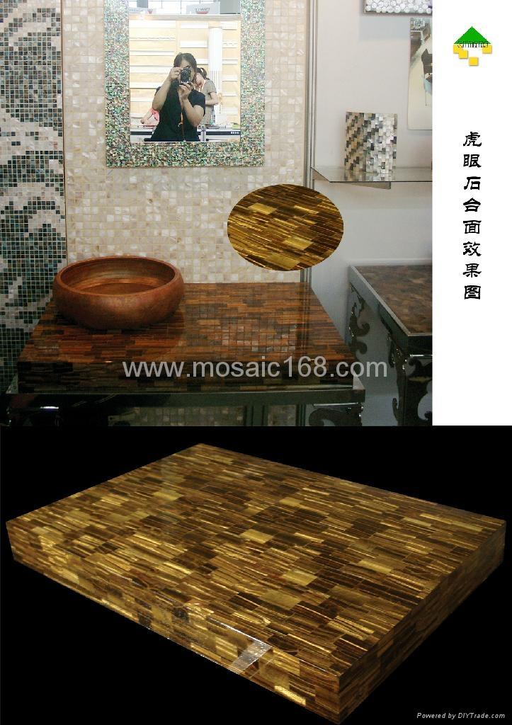 虎眼宝石台面装饰板 6