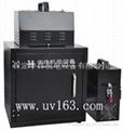 箱式UV光固机