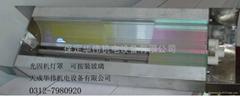 光固机多角度反光膜
