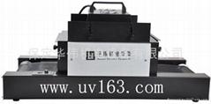 传送UV光固机