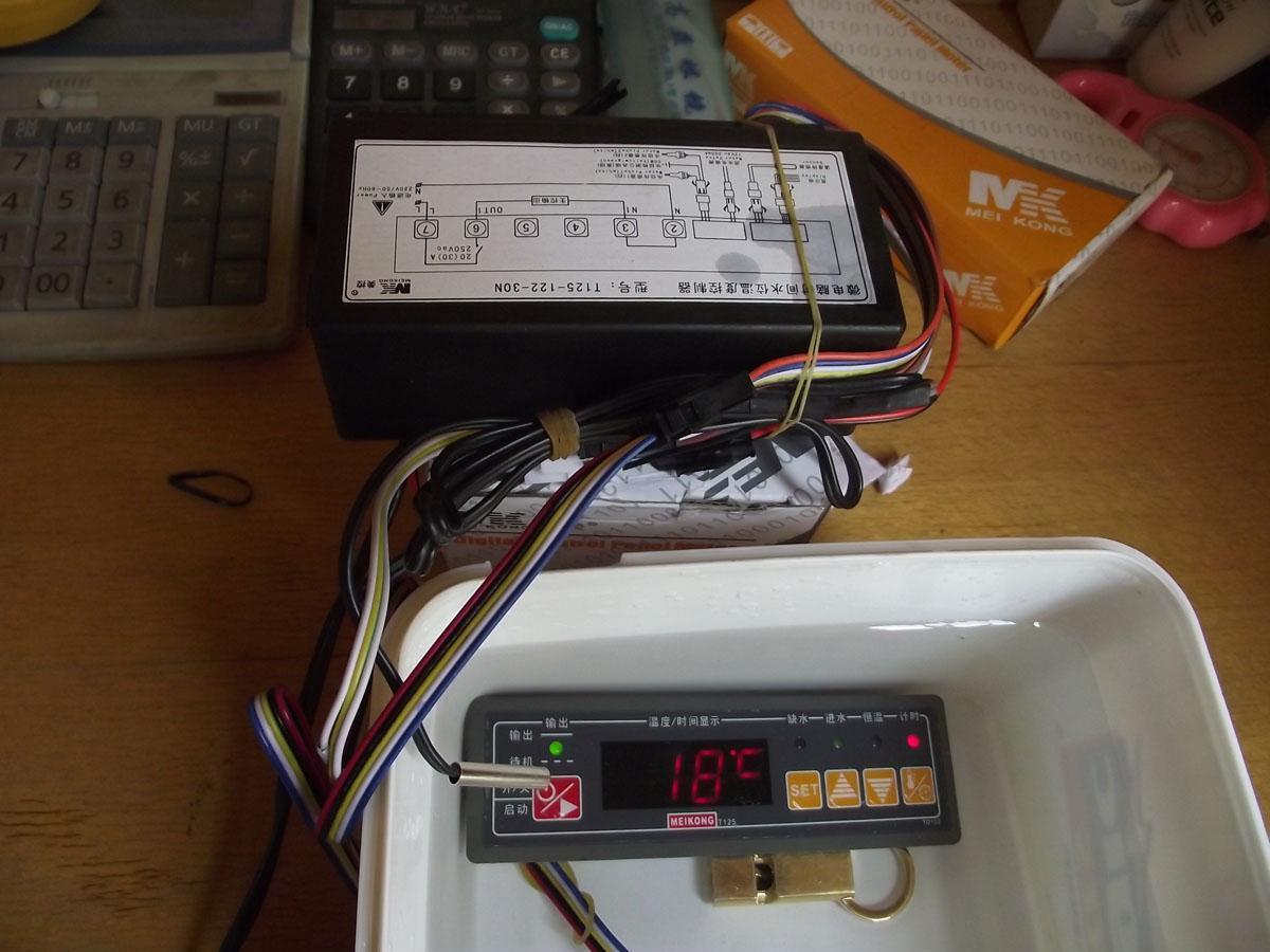 保温台温控器T101 4