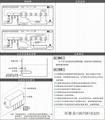 保溫台溫控器T101 3