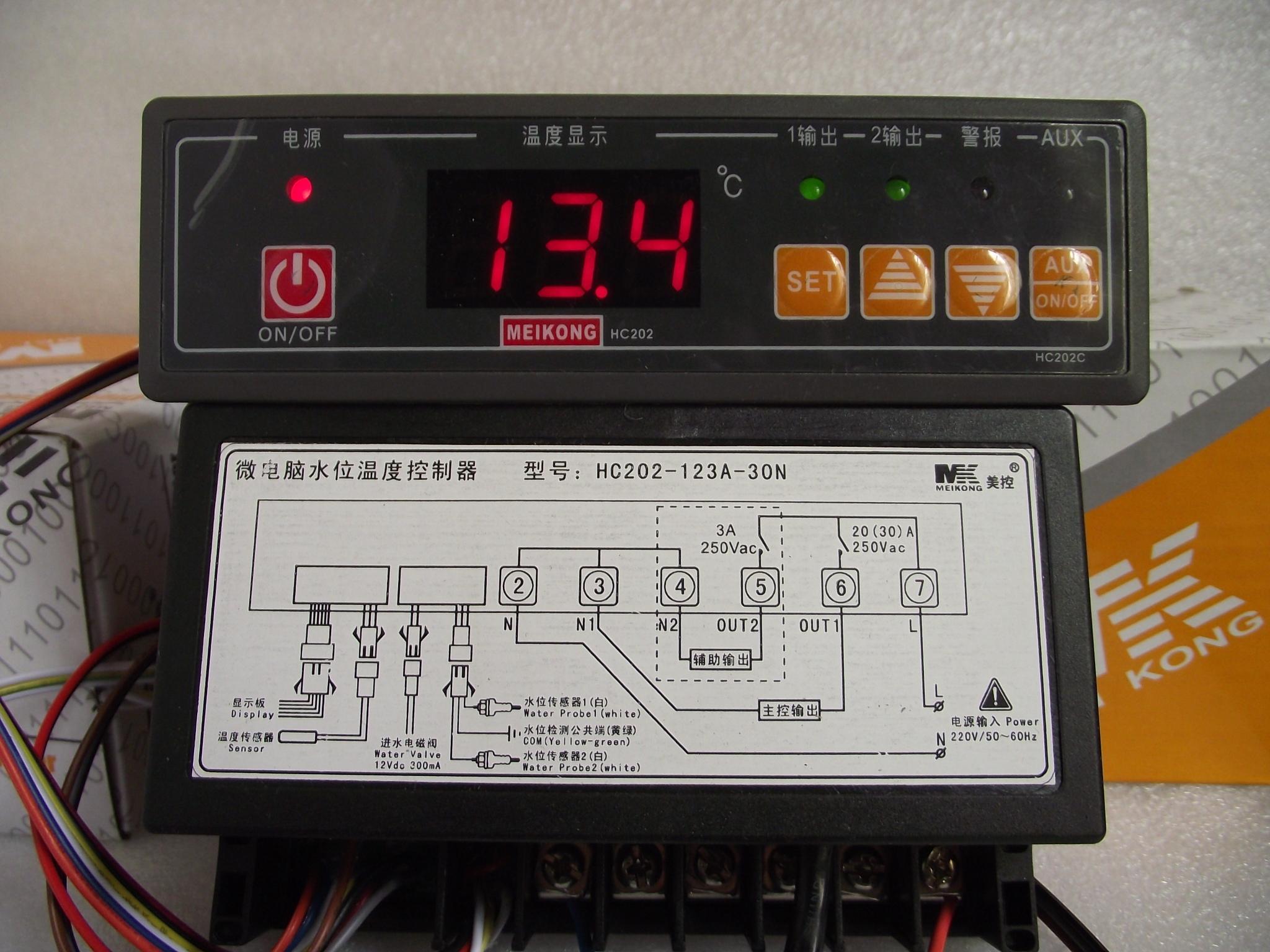 保溫台溫控器T101 1