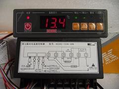 保温台温控器T101