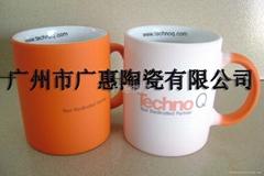 ceramic cup hot full color ads