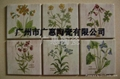Supply of water transfer printing of high temperature ceramic tile sticker Decal