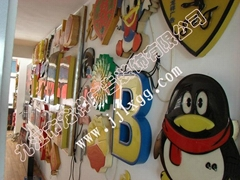 九江市龍祥廣告裝飾有限公司