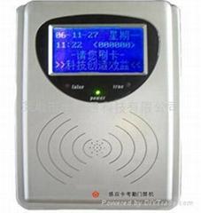 深圳感应卡IC卡考勤机