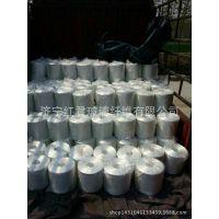玻璃纖維SMC短切紗 1