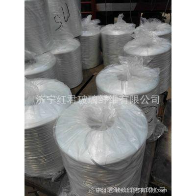 玻璃纖維SMC短切紗 2