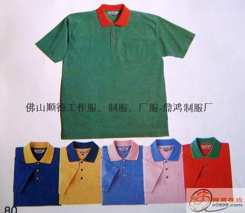 鼎鸿制衣厂T恤 3