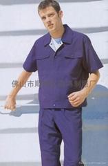 供应江门制衣厂工作服