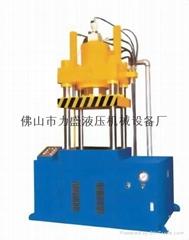 生產批發Y32四柱雙動液壓機