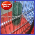 Fence Panel PVC Fence Panel PVC Coated Fence Panel PVC Wire Fence Panel 3