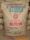 台湾台塑PP 5090T塑胶原料 1