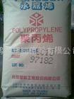 台湾台塑PP 5090T塑胶原料 3