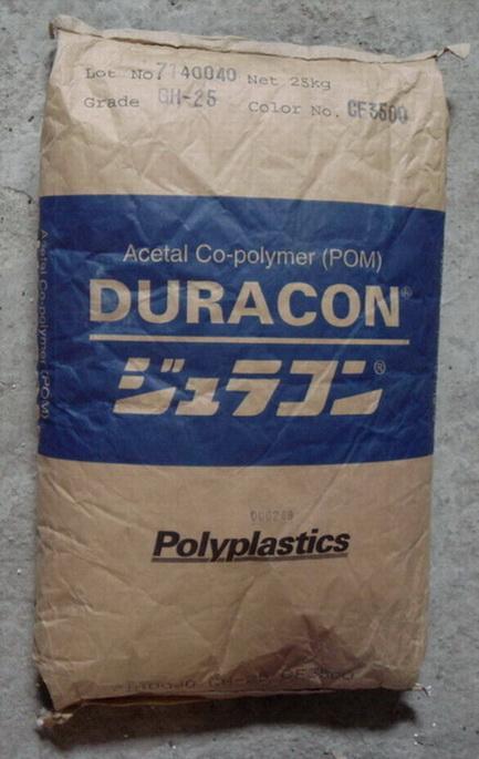 POM 日本宝理M270-44高流动易成型 1