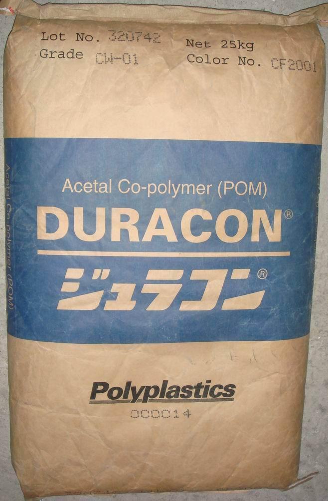 POM 日本宝理M270-44高流动易成型 2