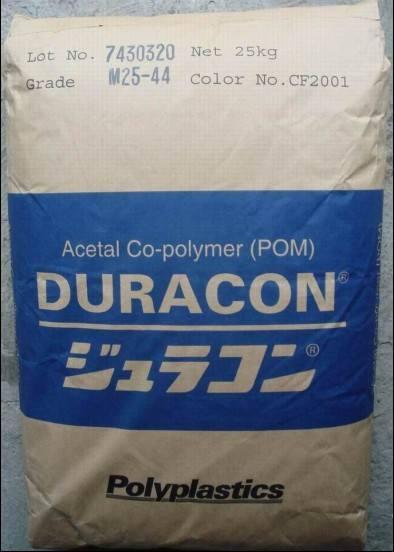 玻纤强化POM 日本宝理GH-25  4