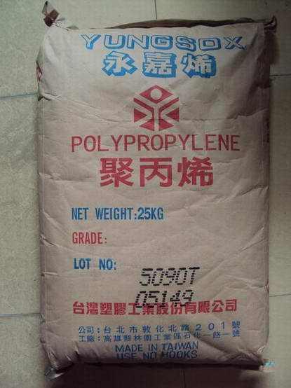 台湾台塑PP 5090T 3