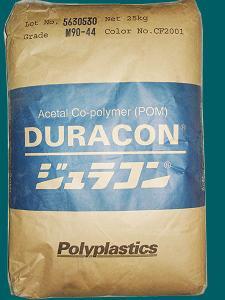 日本宝理POM M90-44一级代理分销  4