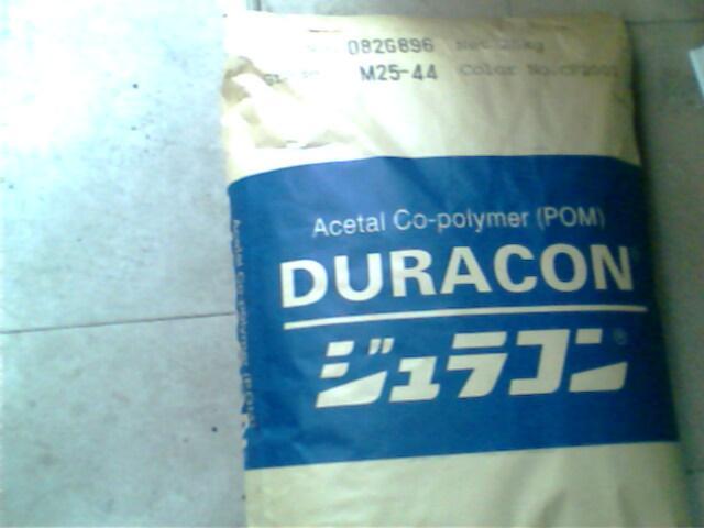 日本宝理POM M90-44一级代理分销  5