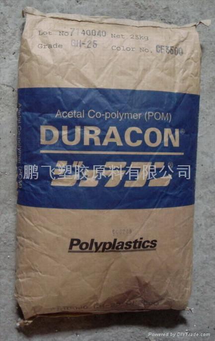 日本宝理POM M90-44一级代理分销  1