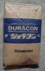 日本宝理POM M90-44一级代理分销