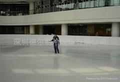 人工真冰场施工
