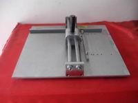 平行裁割机