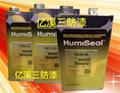 Humiseal专用稀释剂TH