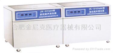 两槽式医用超声波清洗器 1