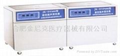 两槽式医用超声波清洗器