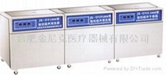 三槽式醫用超聲波清洗器