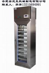 醫用器械乾燥櫃