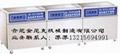三槽式医用三频数控超声波清洗机