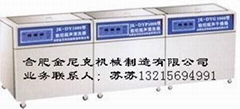 三槽式醫用三頻數控超聲波清洗機