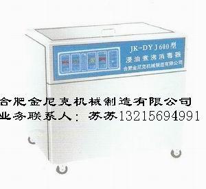医用器械干燥柜 3