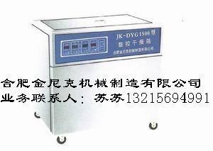 医用器械干燥柜 4