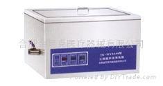 医用三频超声波清洗器