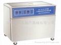 医用三频超声波清洗器 2