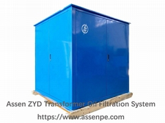 Onsite Transformer Oil Filtration System Used Aging Transformer Oil Recycle unit