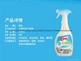 潤友布藝沙發地毯乾洗劑 1