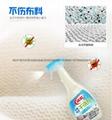 潤友布藝沙發地毯乾洗劑 3