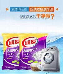 洗衣机槽清洗剂