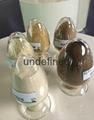 天然竹叶抗氧化物 2
