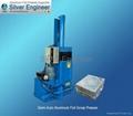 Automatic PLC Aluminum Foil Scrap System