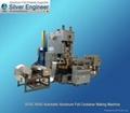 铝箔容器项目 1