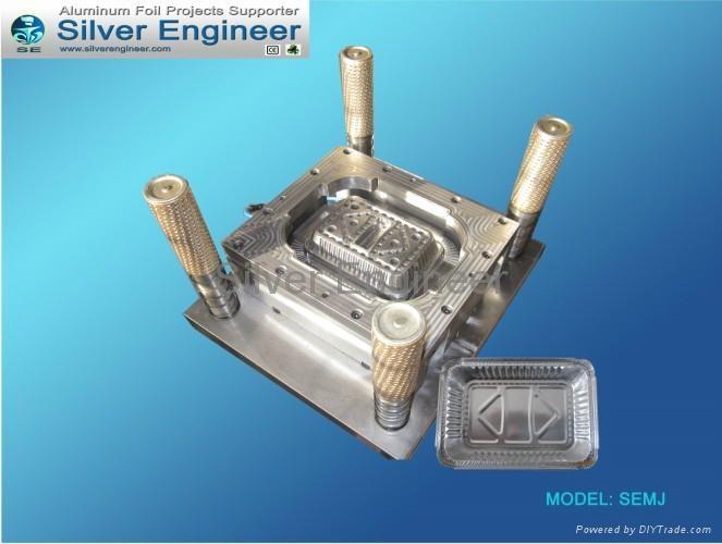 铝箔容器项目 2